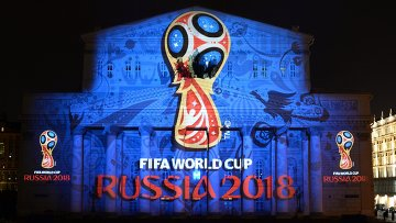 Презентация логотипа ЧМ-2018 по футболу. Архивное фото