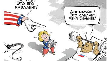 О пользе санкций