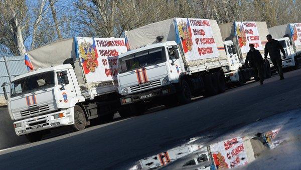 Российская гуманитарная помощь, архивное фото