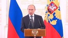 Путин прокомментировал главную задачу российской военной доктрины
