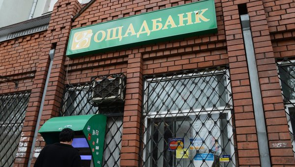 Жительница Донецка у банкомата Ощадбанка. Архивное фото