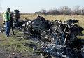 Эксперты ОБСЕ осматривают место крушения малайзийского самолета Boeing