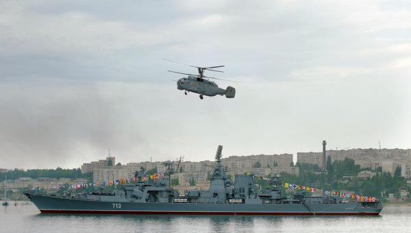 Большой противолодочный корабль Керчь. Архивное фото