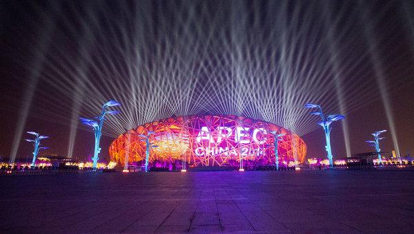 Стадион в Пекине, где проходит саммит АТЭС