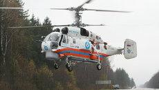 Поисково-спасательный вертолет МЧС России Ка-32. Архивное фото