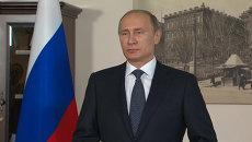 Путин запустил последний гидроагрегат Саяно-Шушенской ГЭС по телемосту