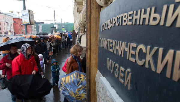 Люди стоят в очереди у входа в музей. Архивное фото