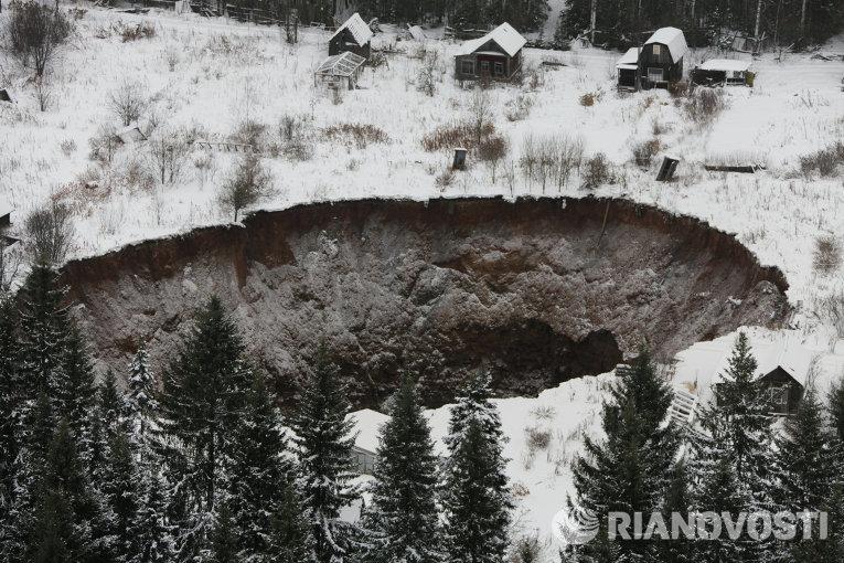 Провал грунта в Соликамске. Архивное фото