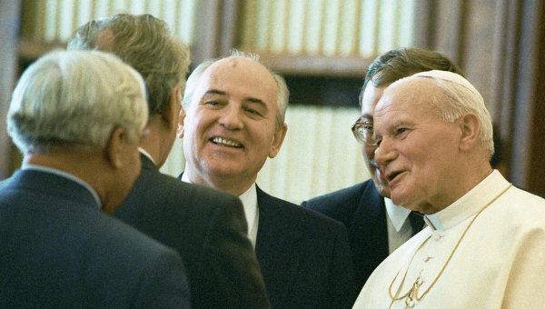Картинки по запросу горбачев и папа римский ватикан фото