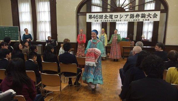 Конкурс русского языка в Хоккайдо, архивное фото