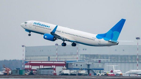 Գյումրի - Մոսկվա և հետադարձ թռիչքներ՝ սկսած 10.000 դրամից