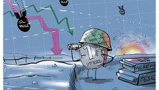 Рубль на историческом рубеже