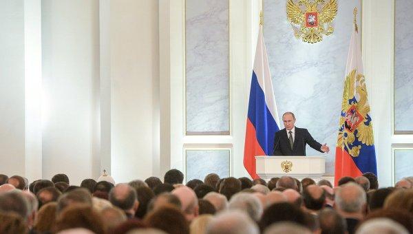 Обращение президента РФ В.Путина с ежегодным посланием к Федеральному собранию. Архивное фото