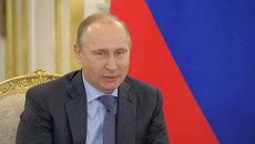 Никто на нас не давит – Путин о попытках других стран воздействовать на РФ