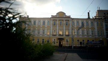 Офис компании Черноморнефтегаз в Симферополе, архивное фото