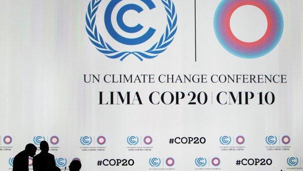 Конференция ООН по климату в Лиме (Перу)
