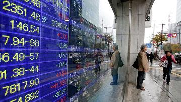 Показатели биржевых торгов. Архивное фото