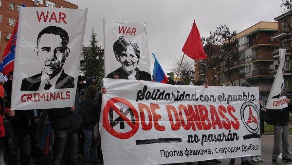 Антифашистский митинг в Мадриде в поддержку Донбасса. 14.12.2014