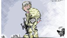 Армия США растратилась