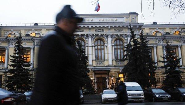 Источник: ЦБ созвал экстренное совещание на второй день обвала рубля