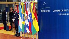 Флаги стран Южноамериканского общего рынка (МЕРКОСУР). Архивное фото