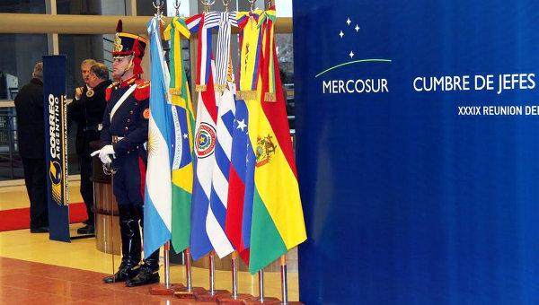 Саммит стран Южноамериканского общего рынка (МЕРКОСУР), архивное фото