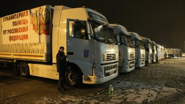 Гуманитарного конвой МЧС России для ДНР и ЛНР, архивное фото