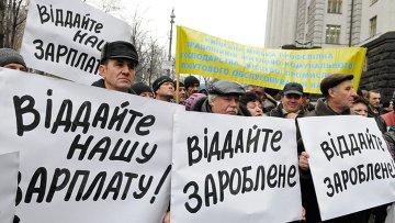 Сотрудники КП Киевпастранс на митинге у Кабинета министров Украины в Киев