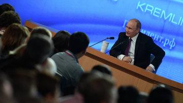 Президент России Владимир Путин на ежегодной пресс-конференции. Архивное фото