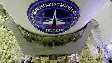 Космодром Плесецк в Архангельской области