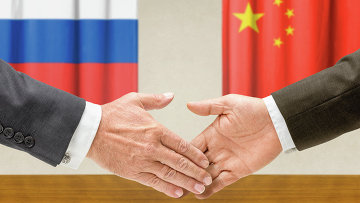 Российско-китайские отношения, архивное фото