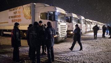 Одиннадцатый конвой с гуманитарной помощью для жителей Донбасса