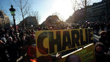 Подготовка к маршу единства в Париже