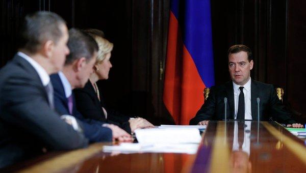 Премьер-министр РФ Д.Медведев провел совещание с вице-премьерами РФ. Архивное фото