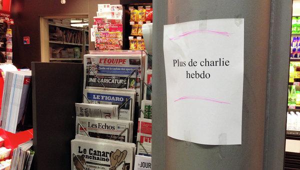 Экземпляры нового выпуска журнала Charlie Hebdo закончились во многих газетных киосках Парижа. Архивное фото
