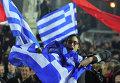 Женщина во время выступления лидера партии СИРИЗА Алексиса Ципраса. Афины, 25 января 2015 года