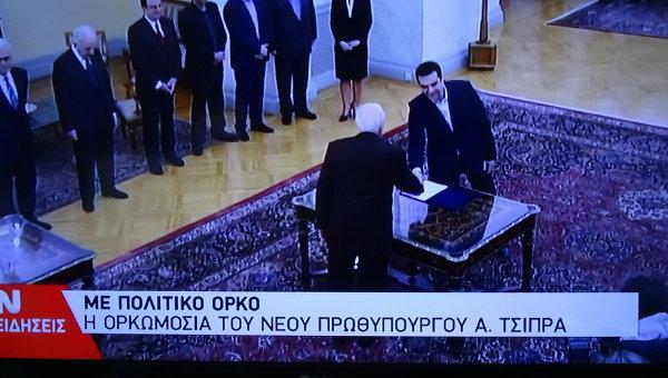 Церемония присяги Алексиса Ципраса в качестве нового премьер-министра Греции