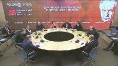 Евразийская геополитическая стратегия: цели и средства