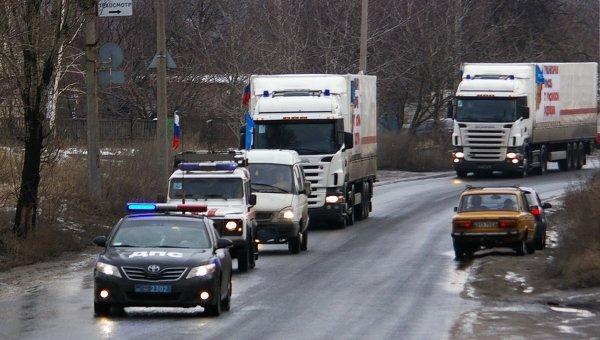 Двенадцатая колонна МЧС России с гуманитарной помощью