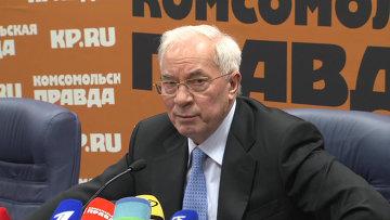 Экс-премьер Украины Азаров о Майдане, госперевороте и Януковиче