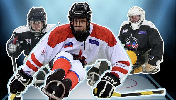 Афиша праздника Хоккей без барьеров