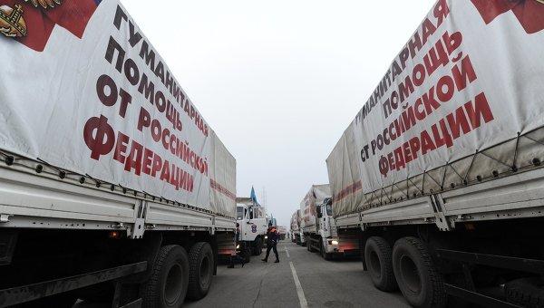 Грузовики с гуманитарной помощью для Донбасса. Архивное фото