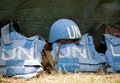 Шлем и бронежилеты миротворцев ООН