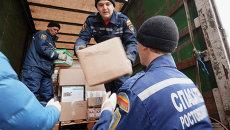 Центр помощи беженцам с Украины в Ростове-на-Дону. Архивное фото