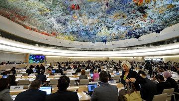Заседание Совета по правам человека ООН. Архивное фото