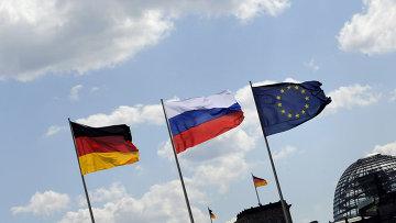Флаги России, Германии и Евросоюза. Архивное фото