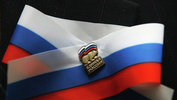 Ленточка и партийный значок Единой России