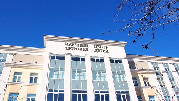 Первое в России отделение госпитализации детей-бабочек открылось в Научном центре здоровья