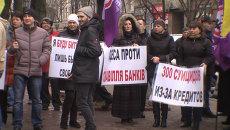 Активисты финансового Майдана пикетировали здание Нацбанка в Одессе