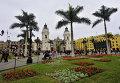 Кафедральный собор на Пласа Майор в Лиме